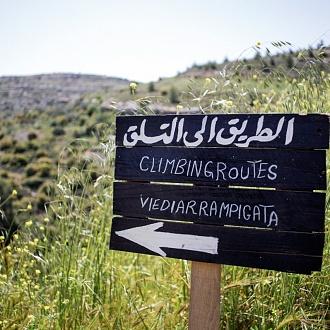 West Climbing Bank