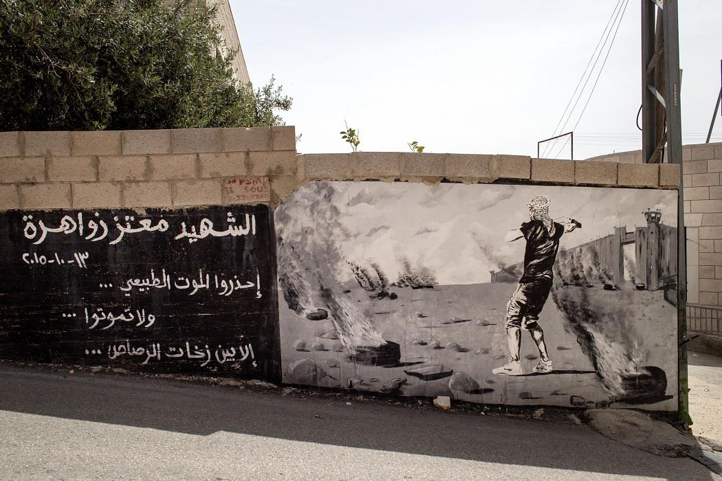 Campo profughi di Dheisheh, Palestina, 2019 - I muri del campo raccontano la lotta del popolo palestinese, come quella di Moataz Zawahreh, 26 anni, ucciso dalle Forze di Difesa Israeliane durante una protesta in prossimità del muro.