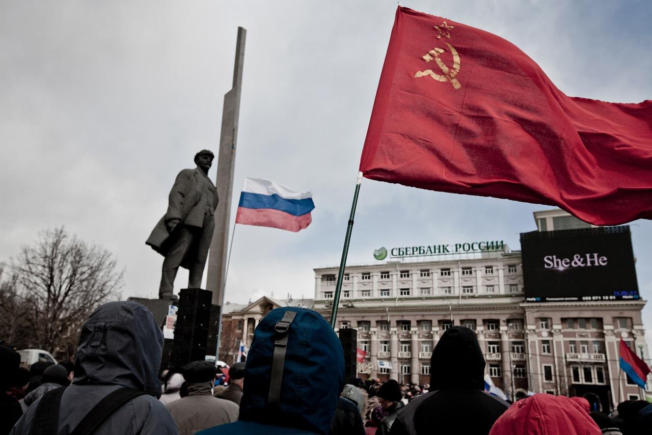 Lenin Square in Donetsk, Donetsk Oblast, Ukraine